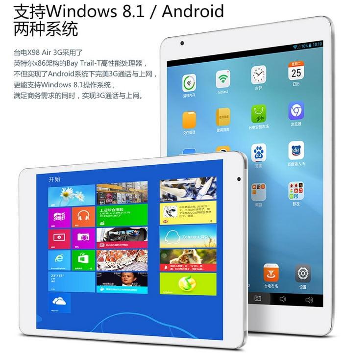 X98 Air 3G Octa