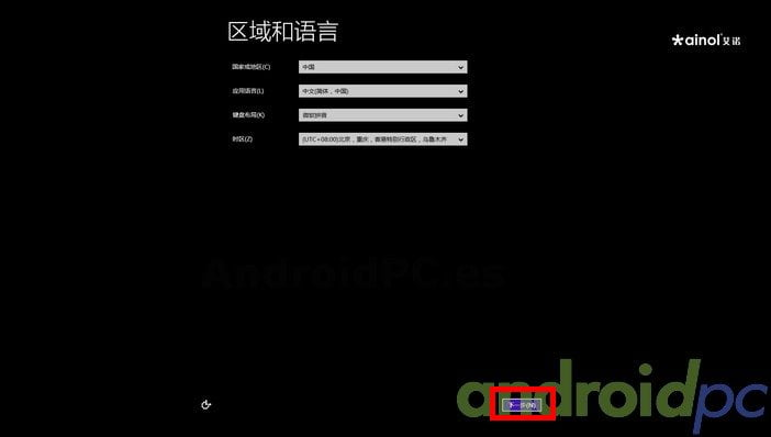 Windows-chino-0001a