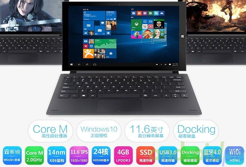 Teclast X2 Pro Core M Intel
