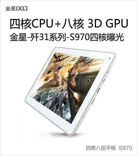 A31 Tablet