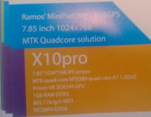 Ramos x10pro specs