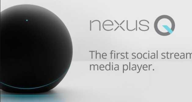 NexusQ