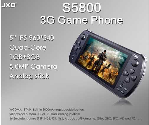 JXD S5800 Gaming Tablet Phone MTK6582