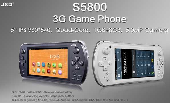JXD-S5800