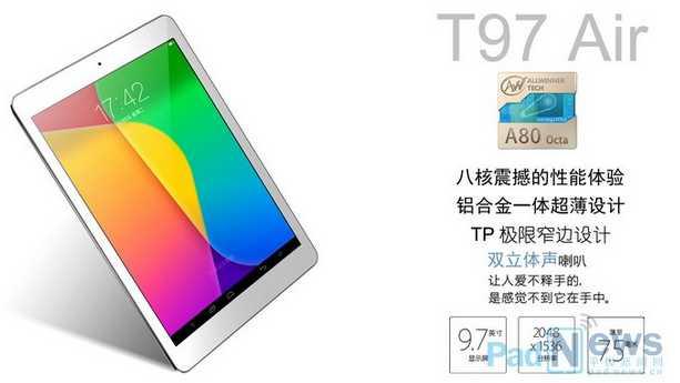 Teclast T97 Air