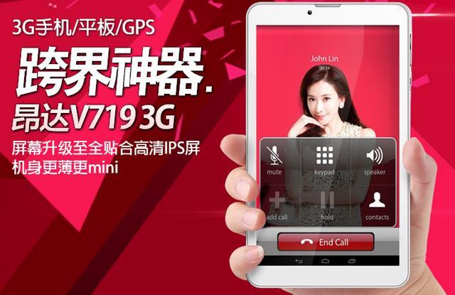 Tabet Onda V719 3G