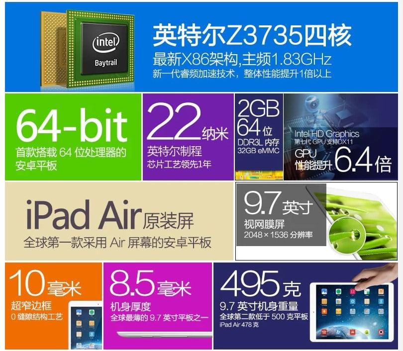 Onda Intel V975i