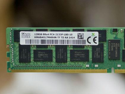 hynix-128gb-ddr4-memory-module