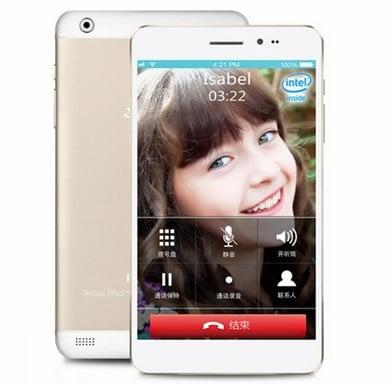 P79HD 3G