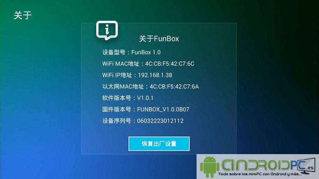 ZTE_funbox-29-18-53-32