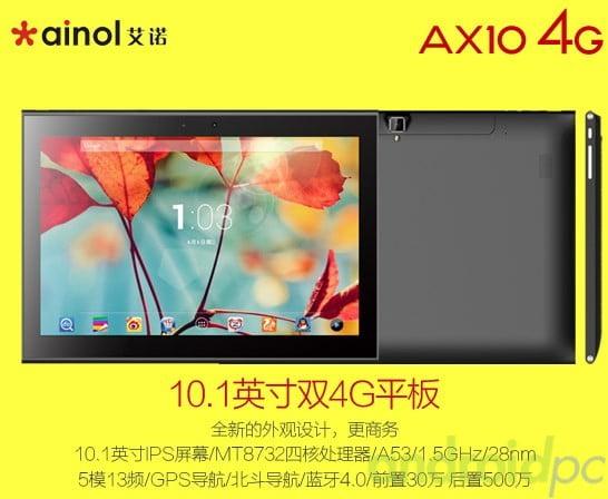 ainol-ax10-4g-03