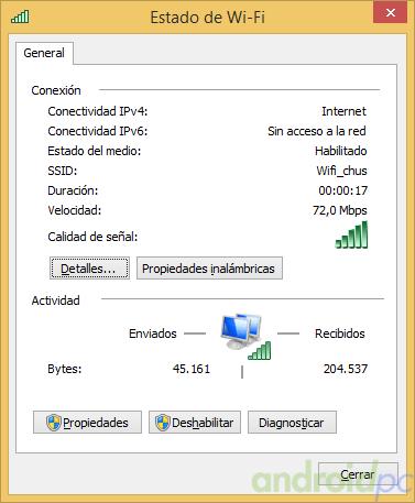 minix-neo-z64-windows-wifi1