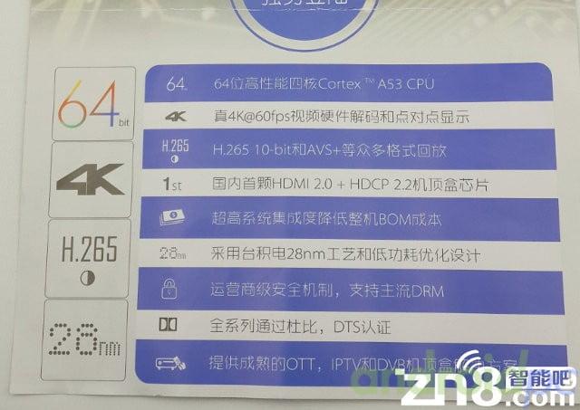 Amlogic S912  S905 64bits