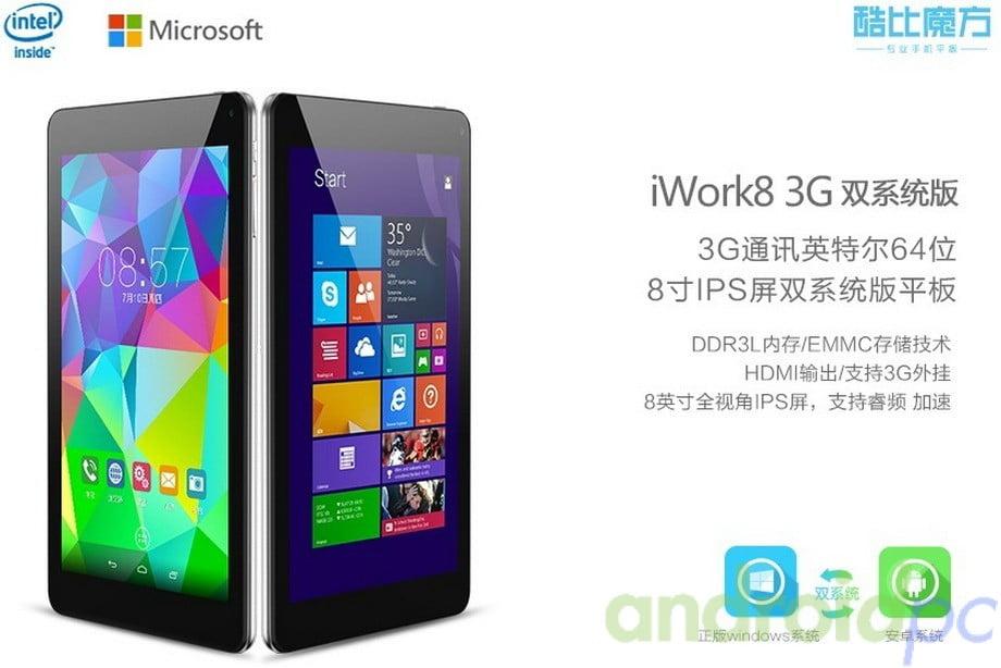 CUBE iwork8 3G Intel Dual Boot