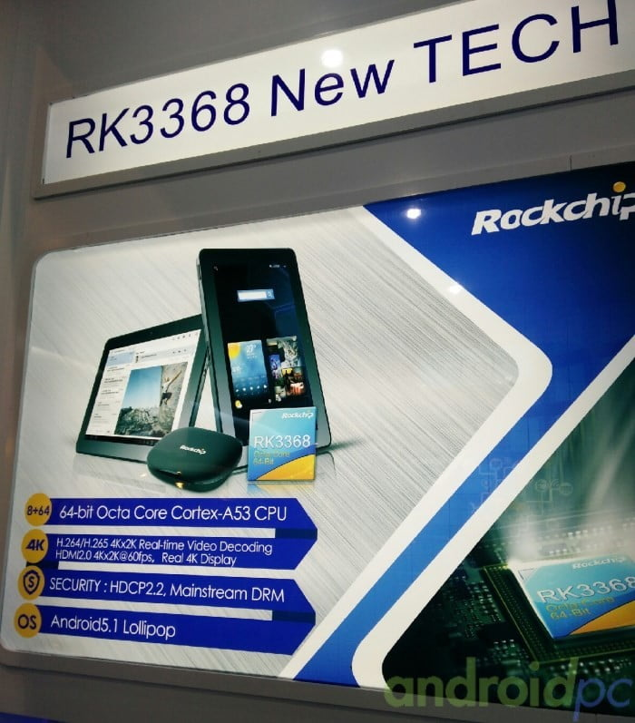 rockchip-hk-fair-05