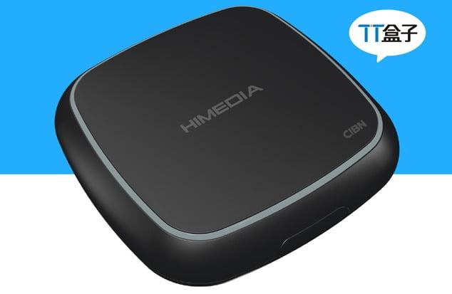 Himedia TT Hisilicon Huawei