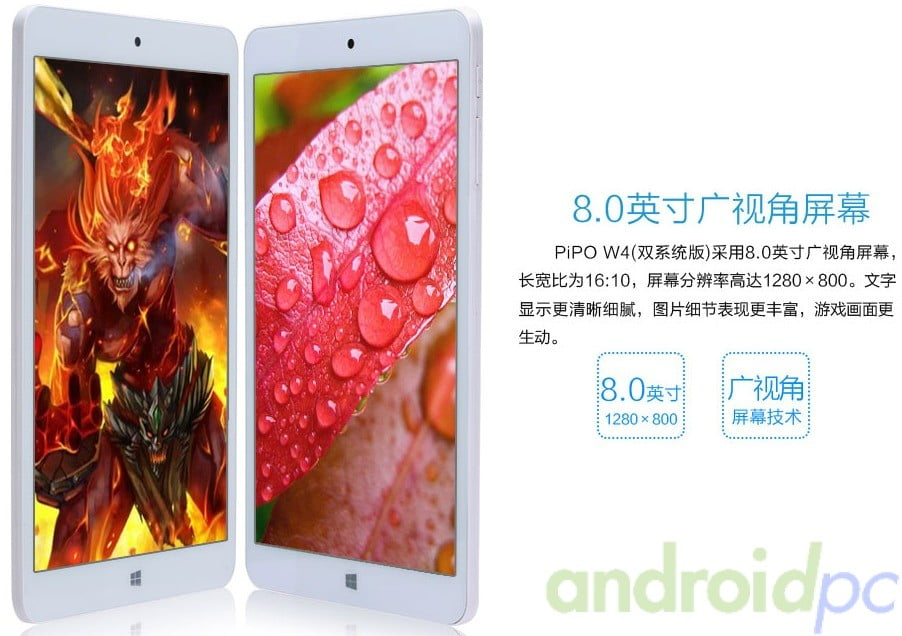 Pipo Work-W4 Dual Edition tablet