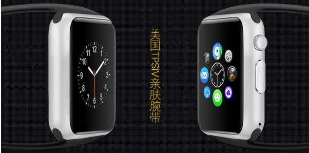 Ployer W2 Smartwatch
