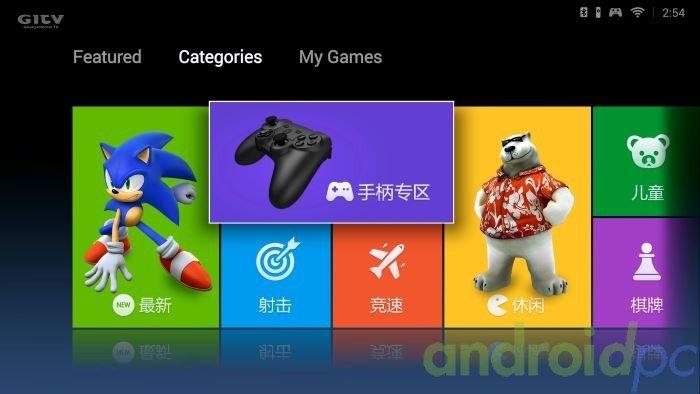 Xiaomi-gamepad-games-01