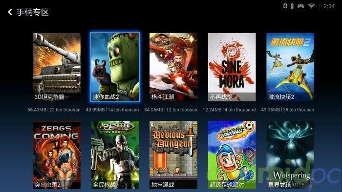 Xiaomi-gamepad-games-02
