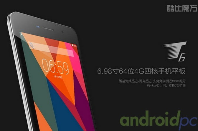 Cube T6 MT8735 Android