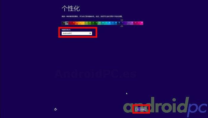 Windows-chino-0001c