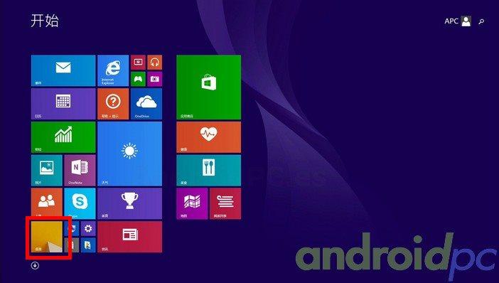 Windows-chino-0002