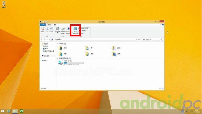 Windows-chino-0005