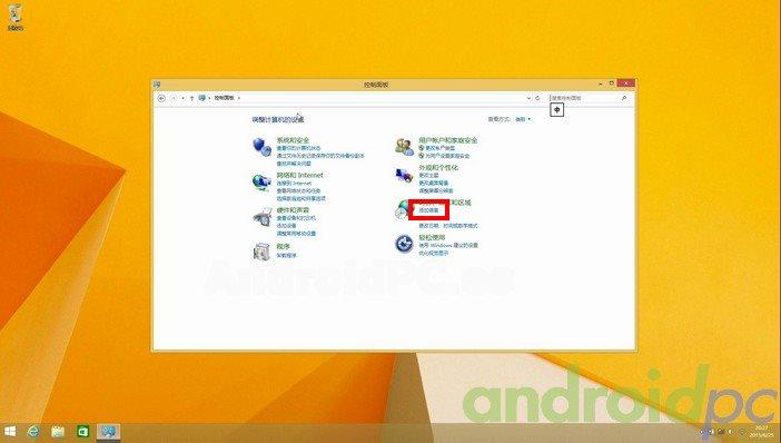 Windows-chino-0006