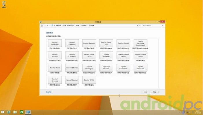 Windows-chino-0010