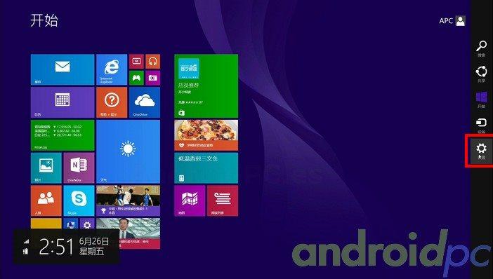 Windows-chino-0022