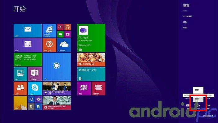 Windows-chino-0025