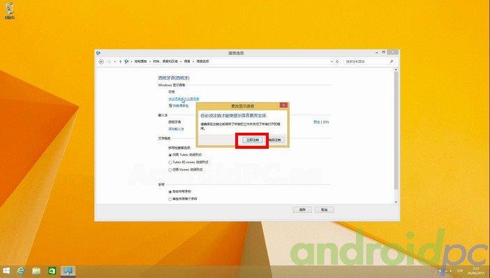 Windows-chino-0026