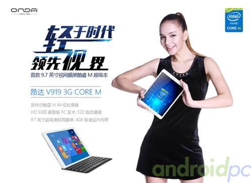 onda-v919-Core-M-01