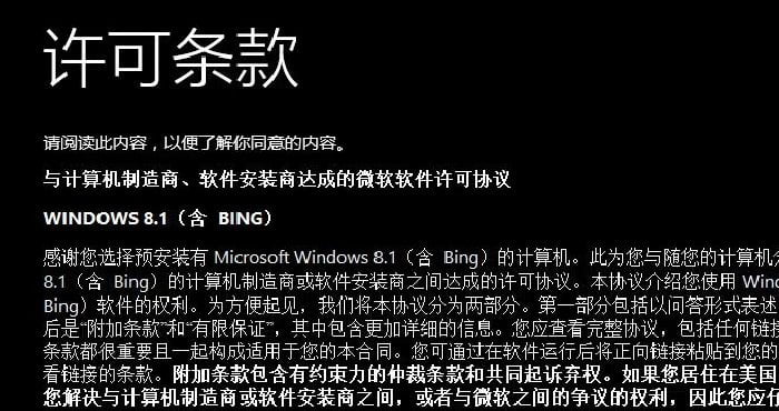 windows-chino-00