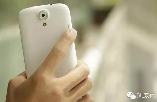 doogee nova y100x Smartphone