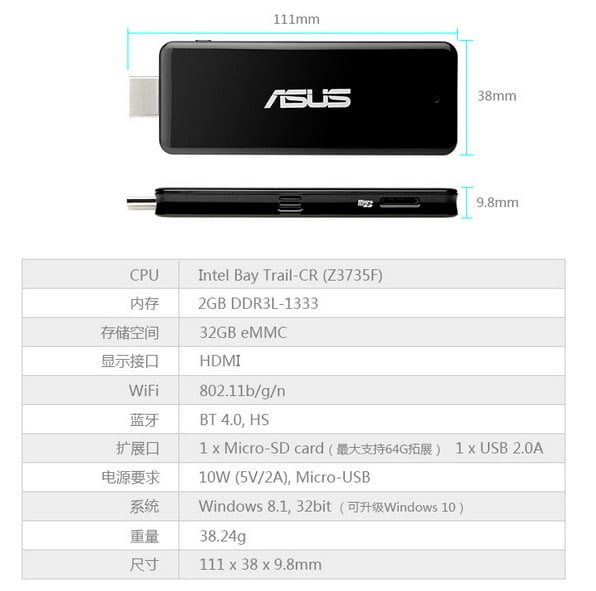 Asus miniPC Stick Windows