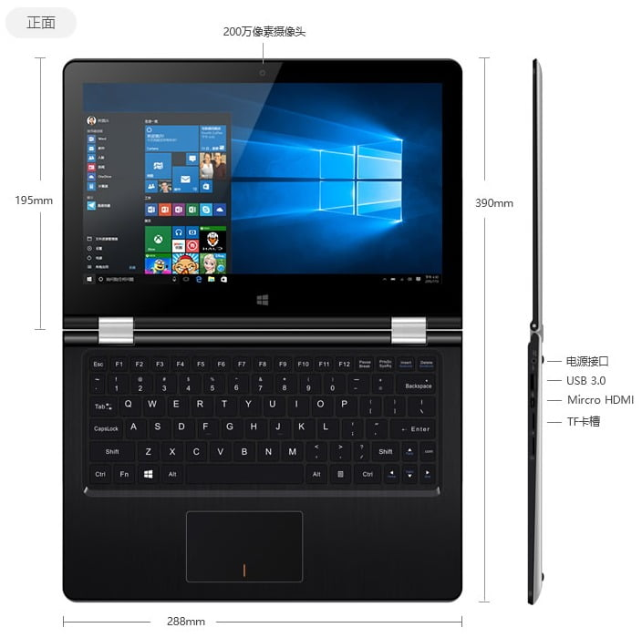 ONDA oBook 11Cherry Trail X5-Z8300