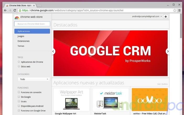 Chrome OS sre03