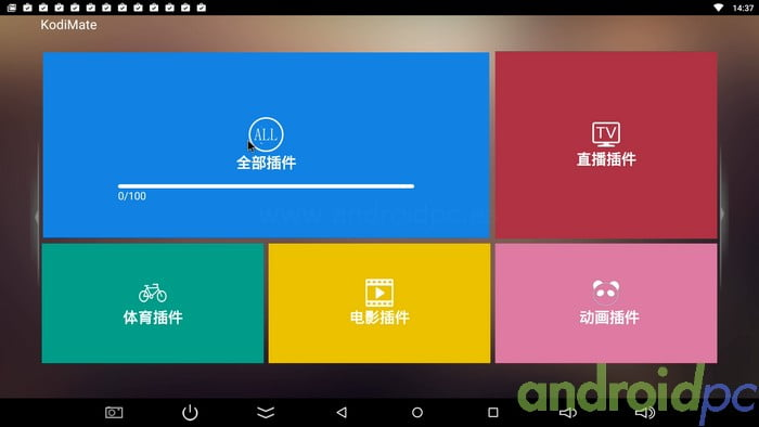 M18 S905 AndroidTV 15