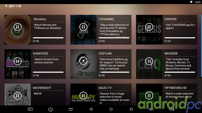 M18 S905 AndroidTV 16
