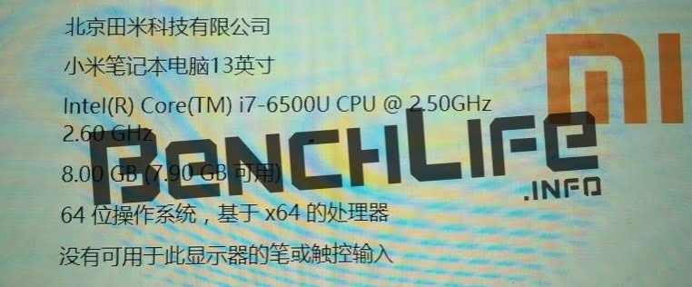 Xiaomi notebook i7