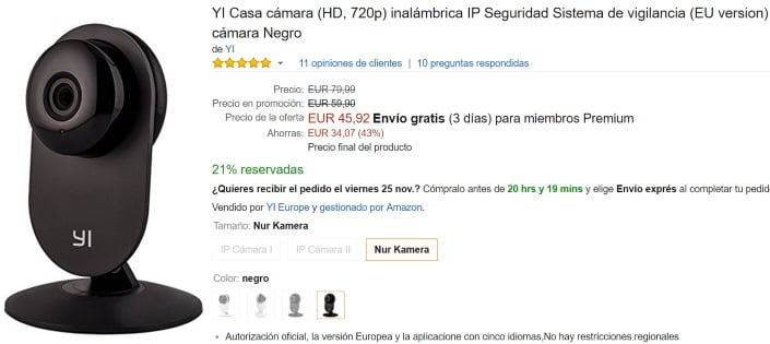 xiaomi-yi-home-camera-amazon-bf-n01